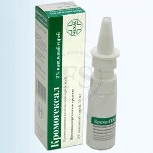 Спреи и капли для носа от аллергии
